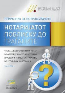 notarijat