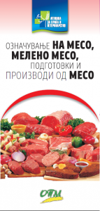 hrana-meso
