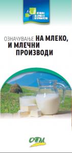 hrana-mleko