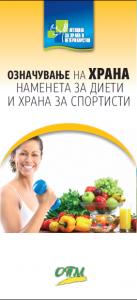 hrana-sport
