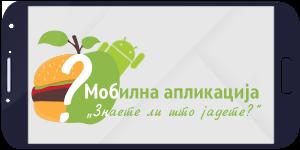 mobileBaner