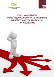 vodic_2014